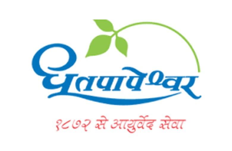 Dhootpapeshwar.jpg