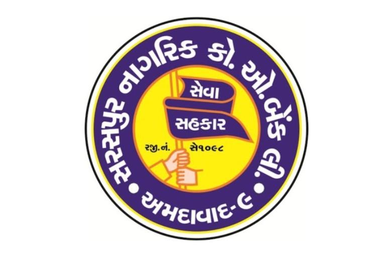 Saraspur-Nagarik-Co-Op-Bank.jpg